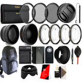 16 Piece Ultimate Accessory Kit for Canon DSLR Cameras