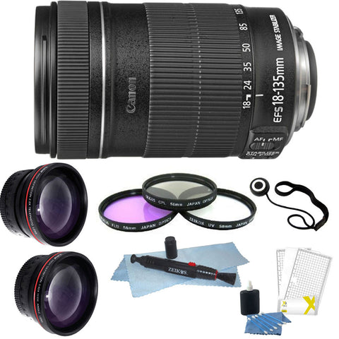 Canon EF-S 18-135mm f/3.5-5.6 IS STM Lens + 67mm Deluxe Accessory Kit