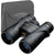 Nikon 10x42 Monarch 5 Binocular (Black)