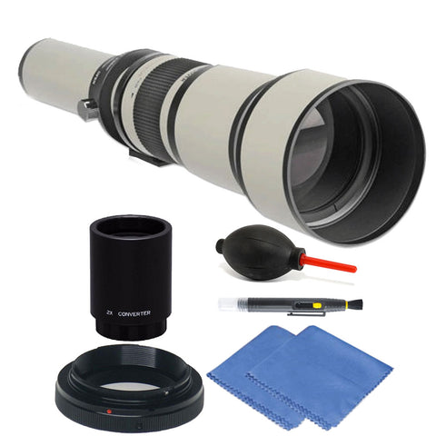 Bower 650-1300mm Telephoto Zoom Lens with Accessories for Nikon D5300 , D5500 , D5600 , D7100 and D7200