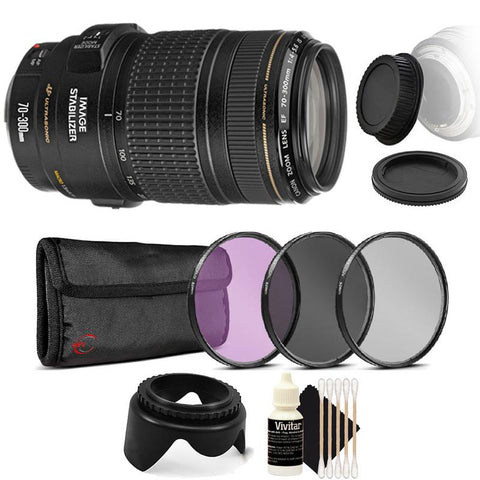 Canon EF 70-300mm f/4-5.6 IS USM Lens with Accessory Kit for Canon 77D and 80D