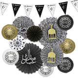 Eid Mubarak Black & Gold Bunting & 4 Lantern Decoration (2xBlack & 2xCopper)