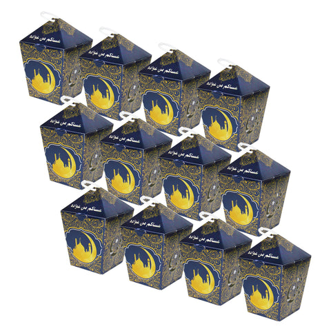 Eid Mubarak/Ramadan Gift & Treat Celebration Boxes - Dark Blue (12 Pack)