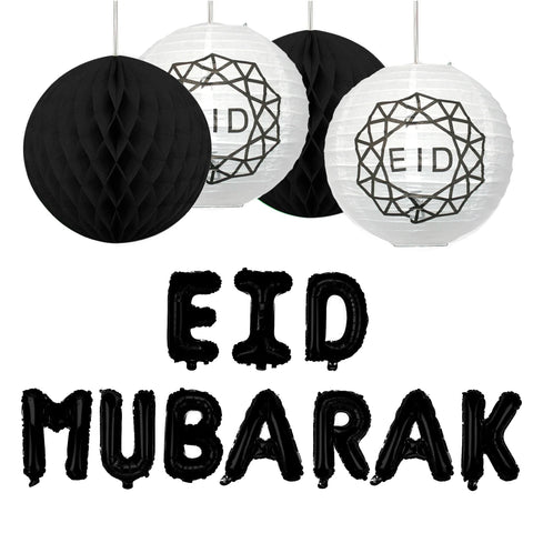 Eid Mubarak Black Foil Balloons & Hanging Honeycomb Balls & Lantern Party Set