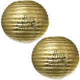 Pack of 2 Paper Hanging Lantern Decorations - Gold