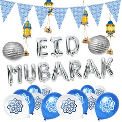 Blue Ottoman Bunting, Silver Foil Eid Mubarak Balloons, 2pc Silver  Paper Lanterns, Blue Ottoman Balloons + Wooden Hanging Decoration Set 11
