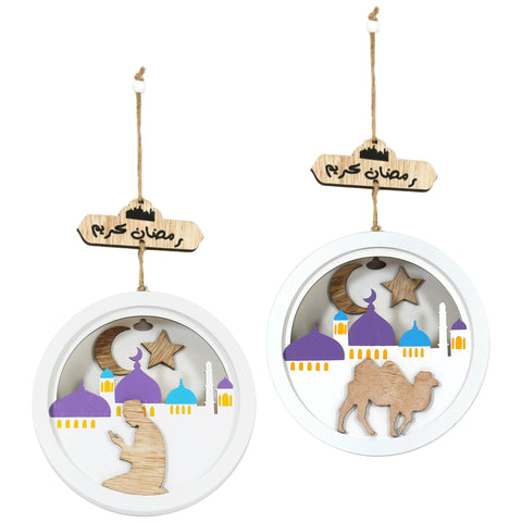 Set of 2 Round Wooden Light-Up Hanging Decorations (Praying & Camel)