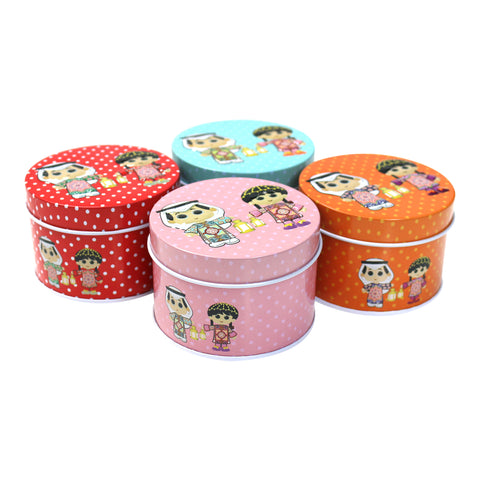 Sets of 4 Round Children's Eid Mubarak Gift / Treat Tins