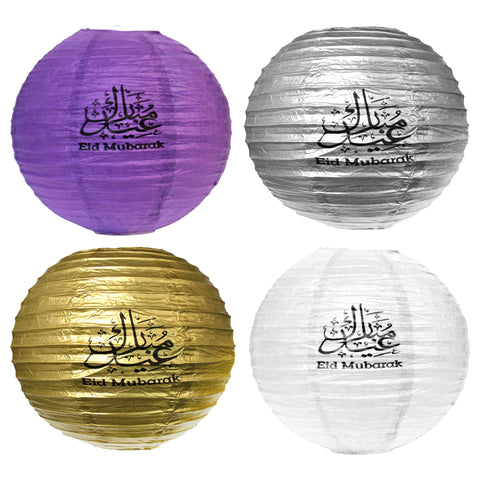 Pack of 4 Sphere Ball Eid Mubarak Hanging Lantern Decorations - Gold, Silver, Purple & White
