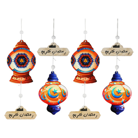 Set of 4 Orange Wooden Ramadan Lantern Hanging Decorations