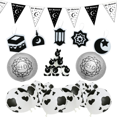 Eid al-Adha / Bakra / Kurban Bayram: Eid Bunting, Felt Symbols, 2pc Silver Lanterns, Cow Balloons + Fluffy Sheep Decoration SET 53