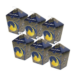 Eid Mubarak/Ramadan Gift & Treat Celebration Boxes - Dark Blue (6 Pack)