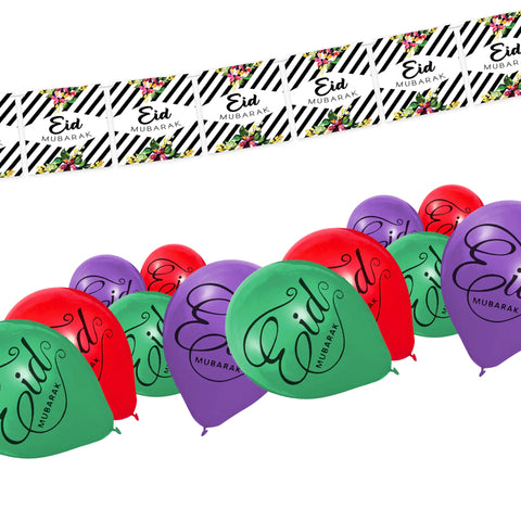 Multicolour Latex Eid Mubarak Balloons & Stripe Floral Bunting Set