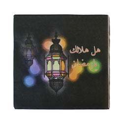 Black Lantern Ramadan Party Napkins (20 Pack)