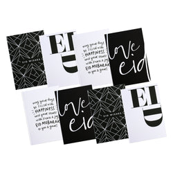 Pack of 8 Mini Black & White Contemporary Eid Cards
