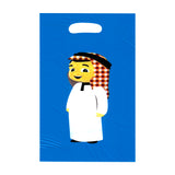 Pack of 10 Blue Boy Eid & Ramadan Party Bags