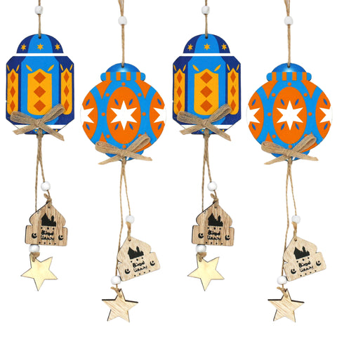 Set of 4 Orange & Blue Wooden Ramadan Lantern Hanging Decorations