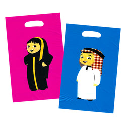 Pack of 10 Blue/Pink Boy & Girl Eid & Ramadan Party Bags