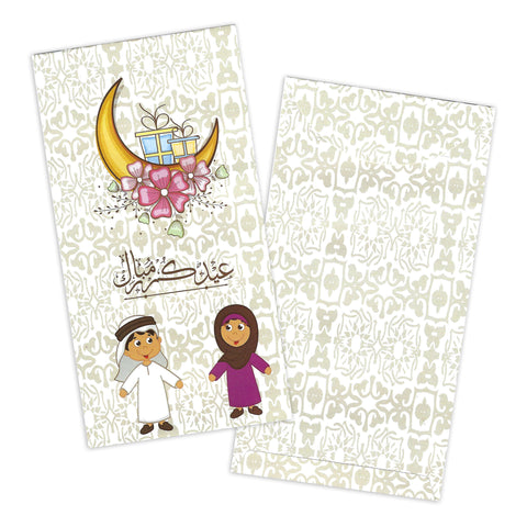 Pack of 10 Boy & Girl Crescent Moon Eid Mubarak Money Wallet Envelopes