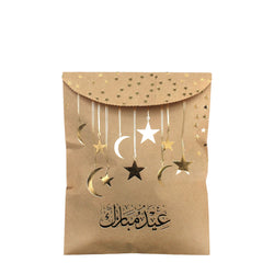 Pack of 12 Manilla Eid Mubarak Money & Sweets Paper Party Bags