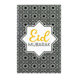 Pack of 6 Geometric Pattern Eid Mubarak Cards