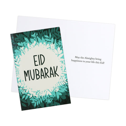 Pack of 6 Botanic Floral Eid Mubarak Cards