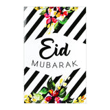 Pack of 5 Assorted Design Eid Cards