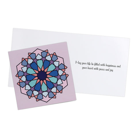 Pack of 6 Pink Square Geometric Eid & Ramadan Cards