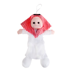 Little Muslim Plush Soft Doll