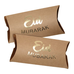 Pack of 6 Manilla Eid Mubarak Money & Sweets Cardboard Pouches