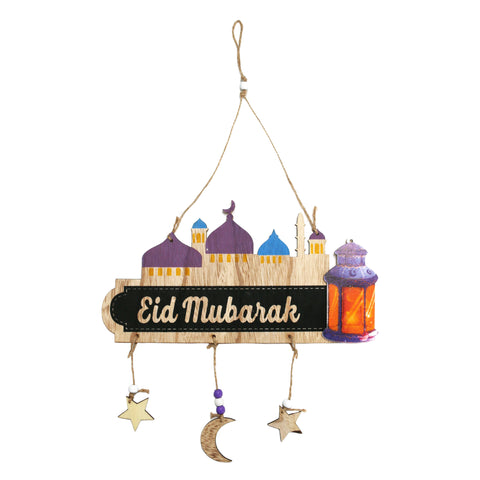 Eid Mubarak Moon, Mosque & Lantern Wooden Hanging Decoration