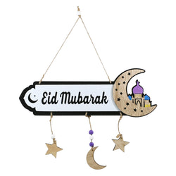 Eid Mubarak Moon, Mosque & Star Wooden Hanging Decoration