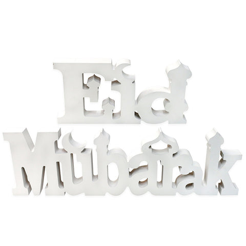 "White Rustic ""Eid Mubarak"" Decoration Letters / Table Centre Piece"
