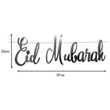 Silver Eid Mubarak Cut-Out Calligraphy Hanging Bunting Decoration