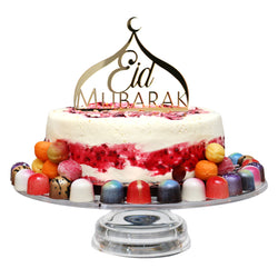Metallic Gold Eid Mubarak Mosque Qubba Cake Topper