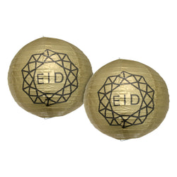 Pack of 2 Eid Geometric Pattern Paper Hanging Lanterns - Gold