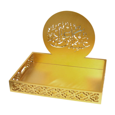 Gold Wooden/Metallic Arabic Eid Mubarak Food Serving Tray - Large