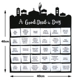 'A Good Deed A Day' Felt Ramadan Calendar - Black
