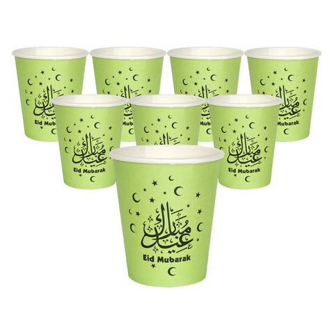 Green Arabic 'Eid Mubarak' Party Paper Cups (10 Pack)