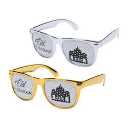 'Eid Mubarak' Mosque Perforated Novelty Glasses