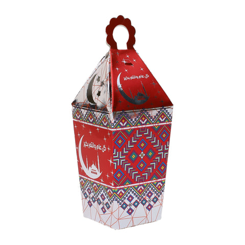 Pack of 6 Red & Silver Pattern Eid Celebration Tall Gift Favour Box