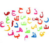 Magnetic Arabic Alphabet Letters (Medium)