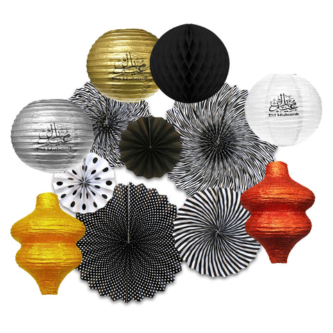Pack of 6 Assorted Paper Lanterns & 6 Black/White Concertina Paper Fan Hanging Decorations
