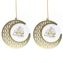 Pack of 2 Gold Wooden Ornate Hanging Crescent Moon Eid & Ramadan Decoration