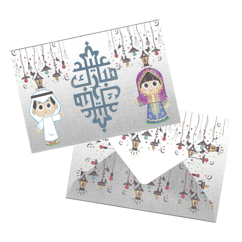Boy & Girl Miniature Invitation / Money Gift Envelopes (10 Pack)