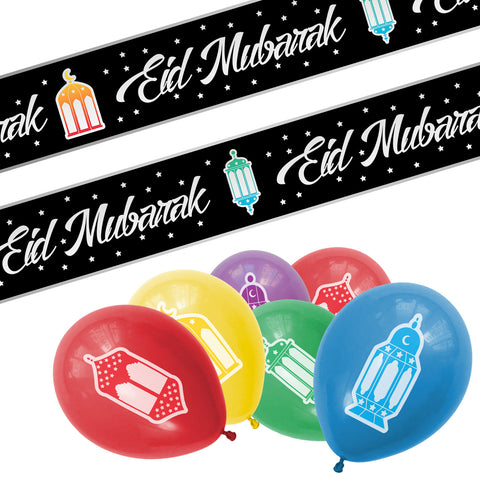 Multicolour lantern Design 10x Balloons & Banner Set