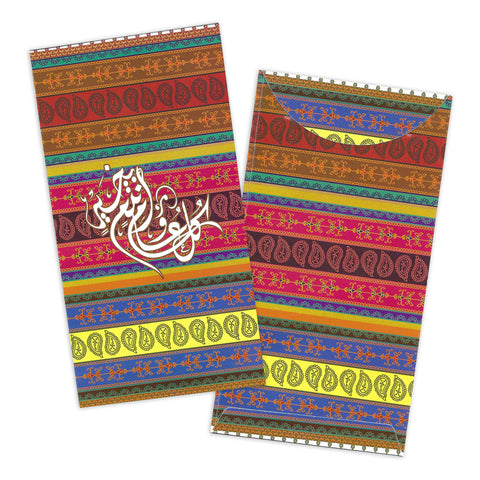Pack of 10 Multicolour Stripe Eid Mubarak Money Wallet Envelopes