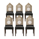 Pack of 6 Eid Mubarak Flower Hessian Chair Covers