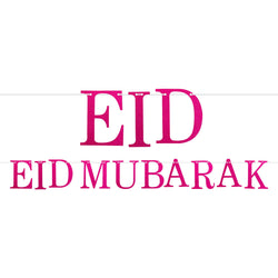 Pink Glitter Letter Eid Mubarak Hanging Bunting Decoration - 2 meters