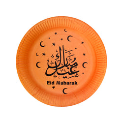 Orange Arabic 'Eid Mubarak' Party Paper Plates (10 Pack)